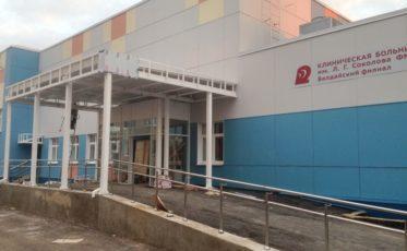 Козырек и навес парадного входа для Клинической больницы № 122